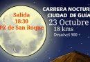 Se celebró la VIII Carrera Nocturna Guía, con música de papagüevos y caracolas